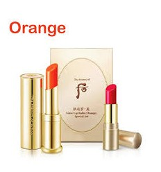 Набор помады для губ Gongjinhyang Glow Lip Balm Orange Special Set