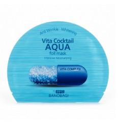 Маска увлажняющая фольгированная премиум класса, Vita Cocktail Aqua foil mask Intensive Moisturizing  30ml*1sheet