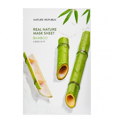 Маска тканевая для лица с экстрактом апельсина Nature Republic Real Nature Mask Sheet Orange 23ml